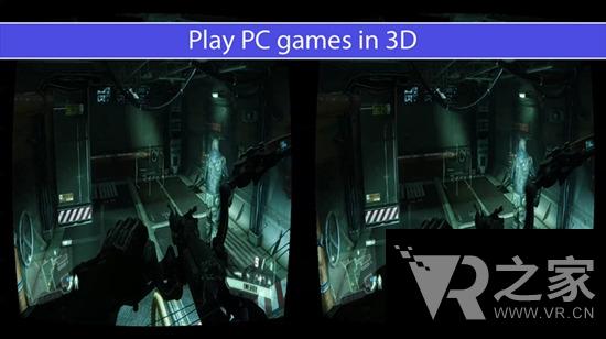 KinoVR(KinoVR 3D Virtual Reality Streamer)