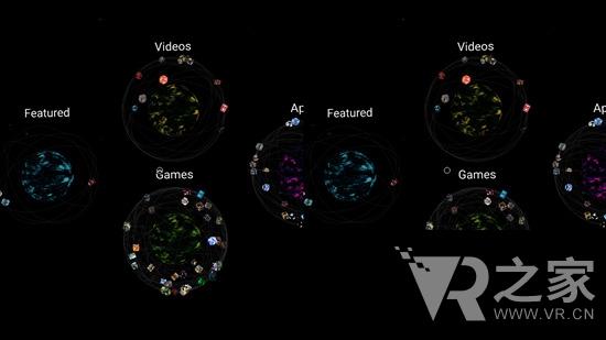 DODOcase VR App Store (beta)